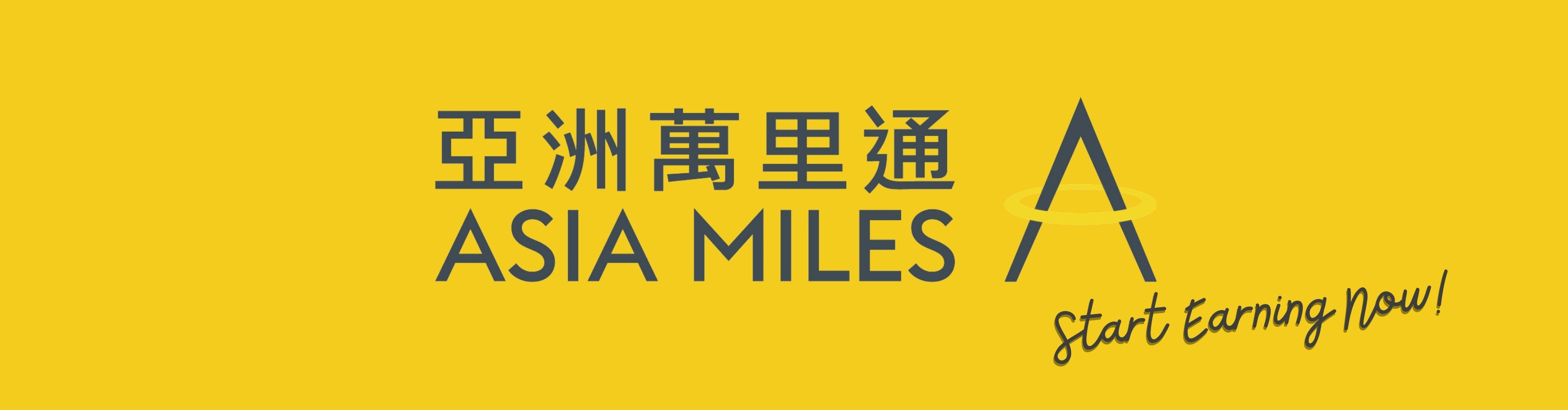 Asia Miles-2